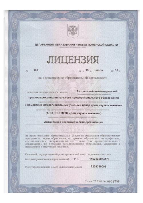 Административно-территориальное деление центрального федерального округа на 1 января 2012 г